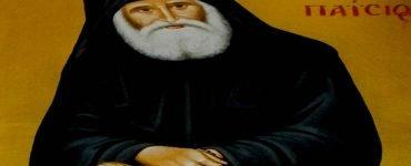 Η μορφή του Οσίου Παϊσίου συγκινεί κάθε ορθόδοξη ψυχή