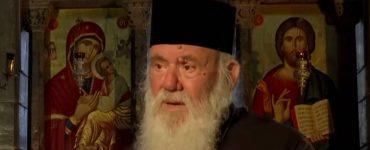 Αρχιεπίσκοπος Ιερώνυμος: Ναι σε μάσκες στις εκκλησίες αν το συνιστούν οι ειδικοί (ΒΙΝΤΕΟ)