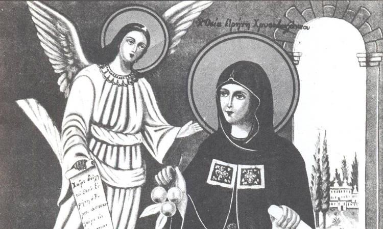 Αρχίζει αύριο το Σαρανταλείτουργο Αγίας Ειρήνης Χρυσοβαλάντου Δράμας - Μνημόνευση ονομάτων