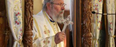 Αρχιεπίσκοπος Κύπρου: Όσα κι αν προγραμματίσουμε για το μέλλον, αν δεν ευλογήσει ο Θεός, δεν θα υλοποιηθούν!