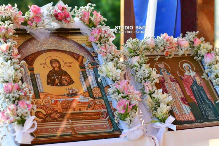 Η Εορτή της Αναμνήσεως του Θαύματος Αγίας Ευφημίας στο Ναύπλιο (ΦΩΤΟ)