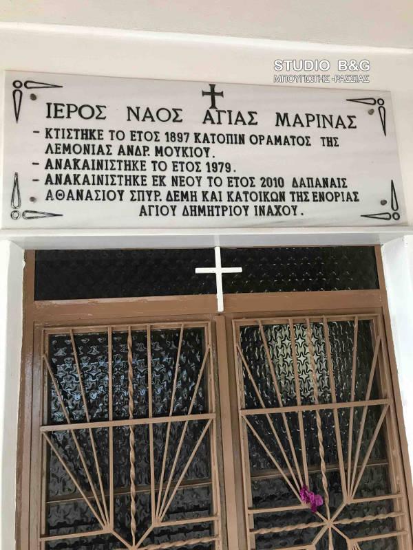 Βανδαλισμός στην Εκκλησία της Αγίας Μαρίνας στον Ίναχο Αργολίδας (ΦΩΤΟ)