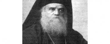 Εκδήλωση για τα 100 χρόνια από την κοίμηση του Αγίου Νεκταρίου
