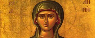 Εορτή Αγίας Μαρίας της Μαγδαληνής της Μυροφόρου και Ισαποστόλου