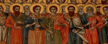 Εορτή Αγίων Σαράντα Πέντε Μαρτύρων
