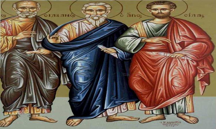 Εορτή Αγίων Σίλα, Σιλουανού, Επαινετού, Κρήσκεντος και Ανδρονίκου των Αποστόλων