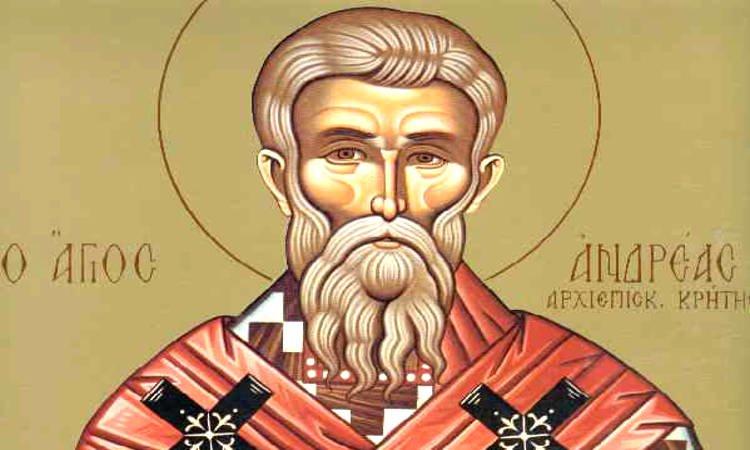 Εορτή Αγίου Ανδρέου Ιεροσολυμίτου Αρχιεπισκόπου Κρήτης