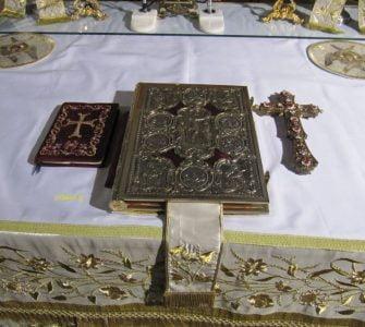 Ευαγγέλιο Κυριακής των Αγίων Πατέρων Δ΄ Οικουμενικής Συνόδου 19-7-2020 Ευαγγέλιο Κυριακής Η´ Ματθαίου 2-8-2020
