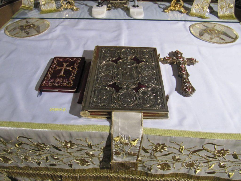 Ευαγγέλιο Κυριακής των Αγίων Πατέρων Δ΄ Οικουμενικής Συνόδου 19-7-2020 Ευαγγέλιο Κυριακής Η´ Ματθαίου 2-8-2020 Ευαγγέλιο Κοιμήσεως της Θεοτόκου 15-08-2020