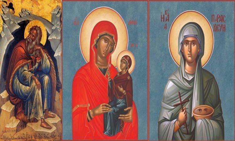 Πανηγύρεις Προφήτου Ηλιού, Αγίας Άννης και Αγίας Παρασκευής στην Έδεσσα