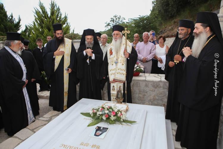 Ξεκίνησαν οι εκδηλώσεις μνήμης για τον μακαριστό Μητροπολίτη Φθιώτιδος Νικόλαο