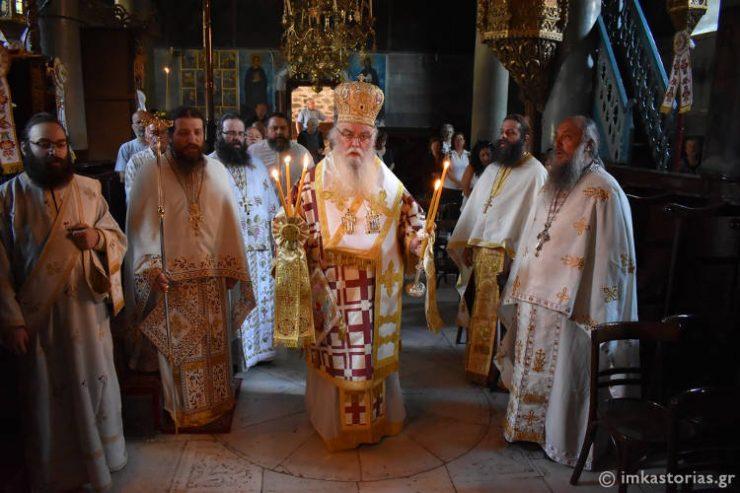 Εορτή Αγίων Αναργύρων στη Μονή Μελισσοτόπου Καστοριάς (ΦΩΤΟ)