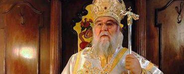 Κερκύρας Νεκτάριος: Δεν ελπίζουμε σε συμμάχους αλλά στον Θεό για την Αγιά Σοφιά