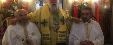 Κερκύρας Νεκτάριος: Η δυστυχία μας είναι ο συμβιβασμός με το κακό