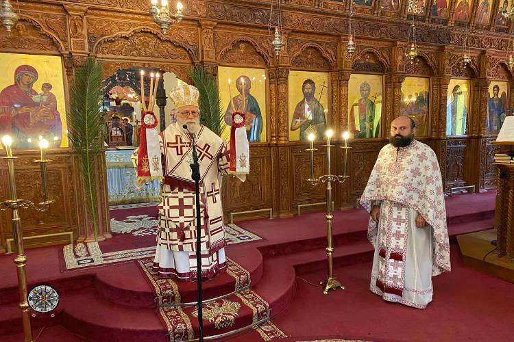 Εορτή Αγίας Μαρίνας στο Δάσος Άχνας της Κύπρου