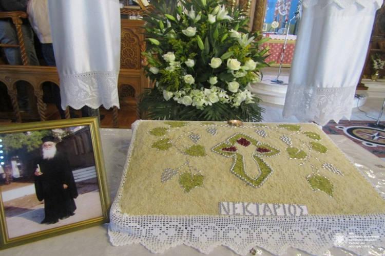 Ετήσιο μνημόσυνο Γέροντα Νεκτάριου Μαρμαρινού