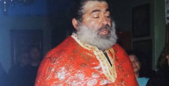 Εκοιμήθη ο Ιερομόναχος Θεόκλητος Σμαλιός
