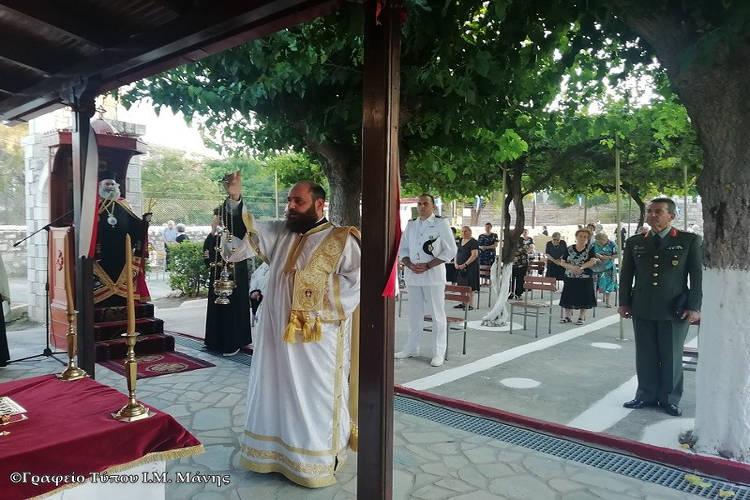 Εορτή Αγίας Μαρίνης στο Στρατόπεδο Γυθείου (ΦΩΤΟ)
