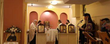 Εορτή Αγίου Παϊσίου στη Μητρόπολη Ναυπάκτου (ΦΩΤΟ)