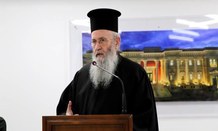 Ναυπάκτου Ιερόθεος για την Αγία Σοφία: Η 24η Ιουλίου 2020 είναι ημέρα πένθους (ΒΙΝΤΕΟ)