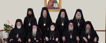Εκκλησία της Κρήτης: Να διατηρηθεί μνημείο η Αγία Σοφία