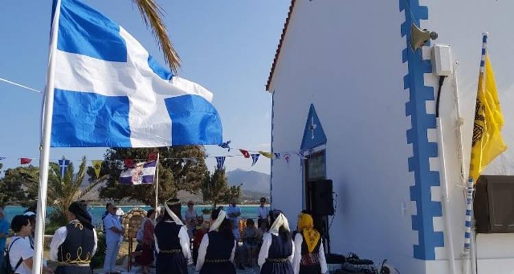 Λαμπρά εόρτασε η Ελαφόνησος την επέτειο ενώσεως του νησιού με την Ελλάδα