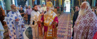 Βεροίας Παντελεήμων: Να επιζητούμε την αγάπη μου διέθεταν οι Άγιοι Ανάργυροι (ΦΩΤΟ)
