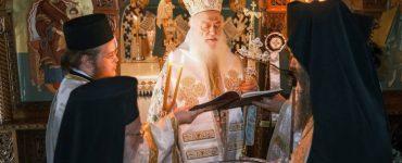 Εορτή Οσίου Παϊσίου του Αγιορείτου στη Μονή Μεταμορφώσεως Μουτσιάλη Βεροίας (ΦΩΤΟ)