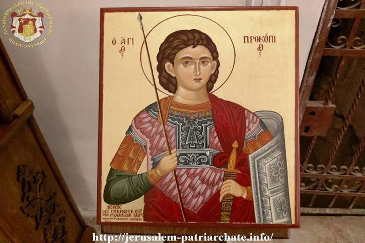 Εορτή του Αγίου Προκοπίου στο Πατριαρχείο Ιεροσολύμων