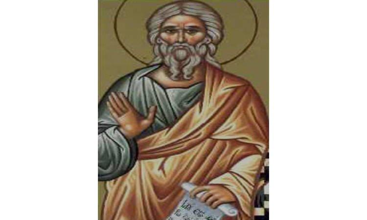 Γιορτή Προφήτου Ιεζεκιήλ