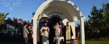 Εορτή Αγίου Παϊσίου στην κατασκήνωση της Μητροπόλεως Νεαπόλεως