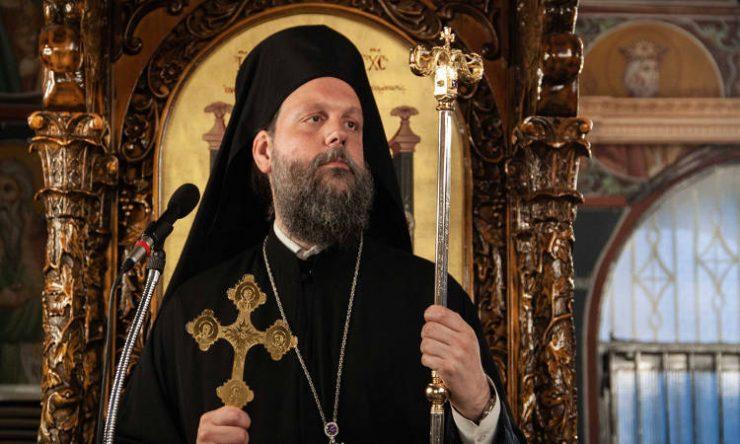 Νέας Ιωνίας Γαβριήλ: Η Αγία Σοφία παραμένει Χριστιανικός Ναός (ΒΙΝΤΕΟ)