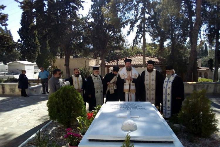 Εξάμηνο Μνημόσυνο Μητροπολίτου πρώην Νέας Ιωνίας κυρού Κωνσταντίνου