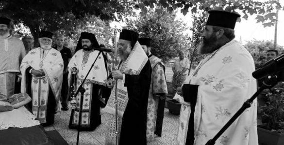 Εορτή Αγίων Αναργύρων στη Μητρόπολη Θεσσαλιώτιδος