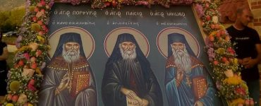 Θυρανοίξια Παρεκκλησίου Οσίων Ιακώβου Παϊσίου και Πορφυρίου στην Κοζάνη