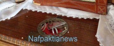 Ιερόσυλοι έκλεψαν Λείψανο του Αγίου Νεκταρίου στη Ναύπακτο (ΒΙΝΤΕΟ)