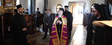 Οικουμενικός Πατριάρχης: Εξακολουθούμε να αγωνιζόμαστε για την επαναλειτουργία της Σχολής της Χάλκης (ΦΩΤΟ)