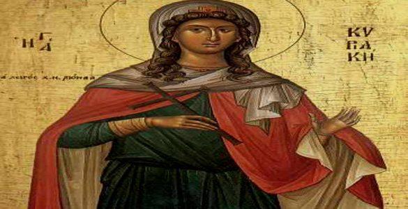 Πανήγυρις Αγίας Κυριακής Τρικάλων Αγρυπνία Αγίας Κυριακής στην Έδεσσα