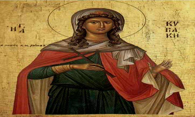 Πανήγυρις Αγίας Κυριακής Τρικάλων Αγρυπνία Αγίας Κυριακής στην Έδεσσα Εορτή Αγίας Κυριακής της Μεγαλομάρτυρος