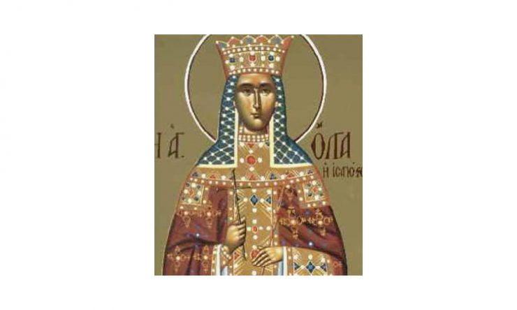 Πανήγυρις Αγίας Όλγας Ισαποστόλου στη Νέα Ιωνία Εορτή Αγίας Όλγας της Ισαποστόλου