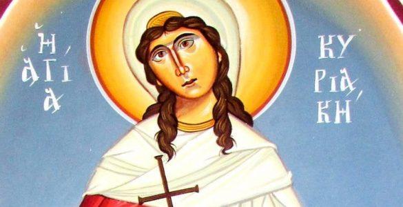 Πανήγυρις Ιερού Ναού Αγίας Κυριακής Αλεξανδρουπόλεως