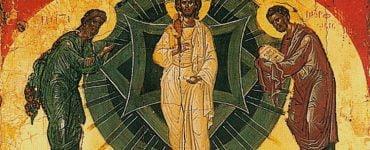 Πανήγυρις Μεταμορφώσεως του Σωτήρος Καλαμαριάς Αγρυπνία Μεταμορφώσεως του Σωτήρος στα Γιαννιτσά Πανήγυρις Μεταμορφώσεως Σωτήρος Αλεξανδρουπόλεως