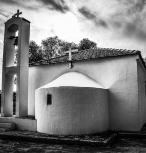Πως αποδεικνύεται, ότι η Ορθοδοξία είναι η μόνη αληθινή πίστη;