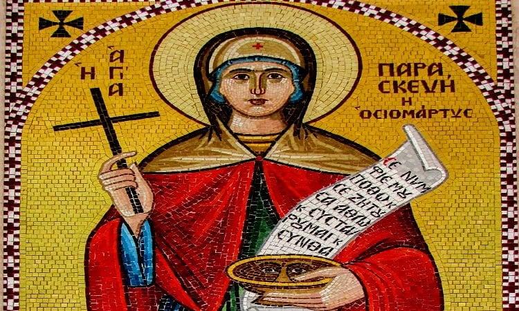 Προεόρτια Αγρυπνία Αγίας Παρασκευής στη Χαλκίδα Πανήγυρις Αγίας Παρασκευής στα Γιαννιτσά