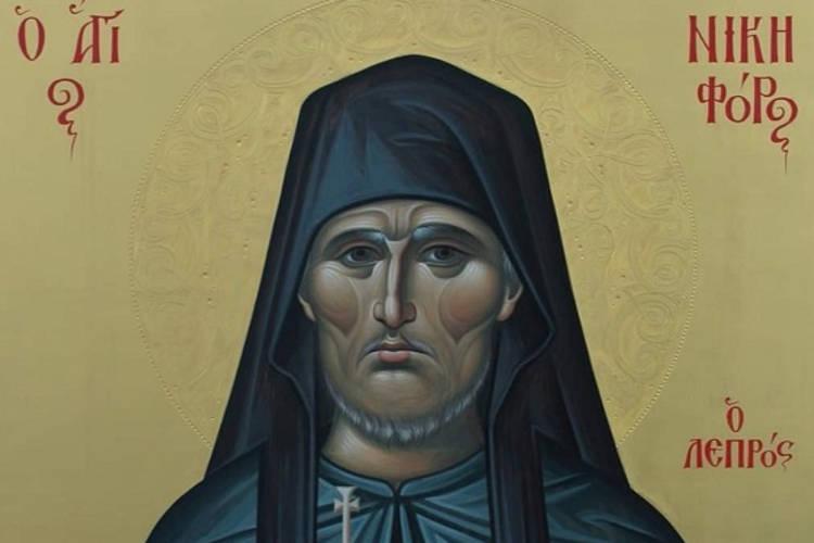 Θεία Λειτουργία αύριο στον Όσιο Νικηφόρο τον Λεπρό Λείψανο του Οσίου Νικηφόρου του Λεπρού στην Ηλιούπολη