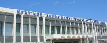 Συνελήφθη μοναχός στο αεροδρόμιο Ηρακλείου