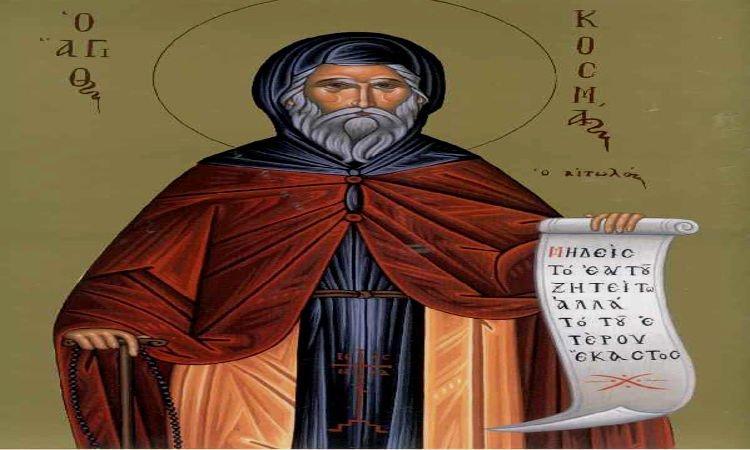 Χωρίς Λιτανεία οι Εορτές του Αγίου Κοσμά του Αιτωλού στη γενέτειρα του Αγίου