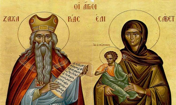 Αγρυπνία Προφήτου Ζαχαρίου στην Αρτέμιδα Εορτή Προφήτου Ζαχαρία και της συζύγου του Ελισάβετ