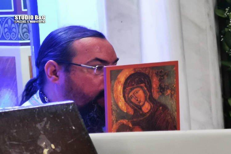 Εορτή Παναγίας της Θεομάνας στη Νέα Κίο Αργολίδας (ΦΩΤΟ)