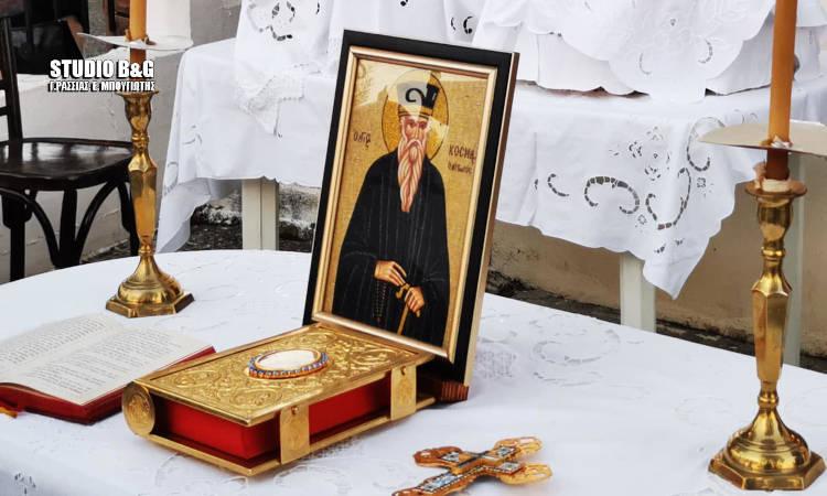 Εορτή Αγίου Κοσμά του Αιτωλού στη Μητρόπολη Αργολίδος (ΦΩΤΟ)